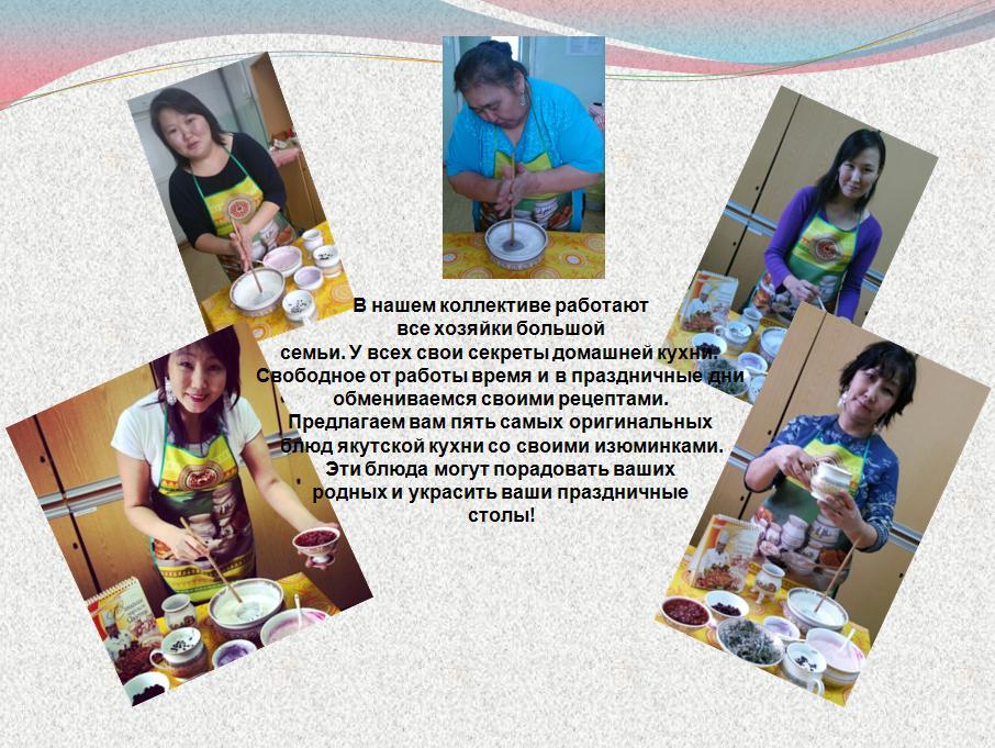 конкурс здоровое питание