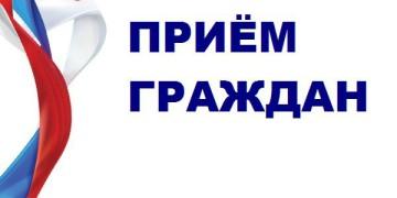 О проведении общереспубликанского дня приема граждан 26 апреля 2018 года