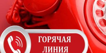 В ФБУЗ «Центр гигиены  и эпидемиологии в Республике Саха (Якутия)» стартует «горячая линия» по туристическим услугам и инфекционным угрозам за рубежом