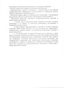 Декларация о незав. 2